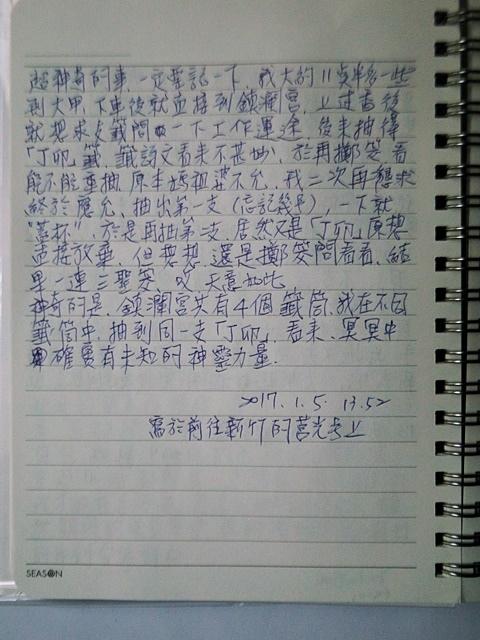 DSC01385.JPG