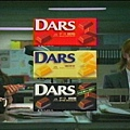 DARS CM