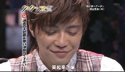 Nari上番宣3.JPG