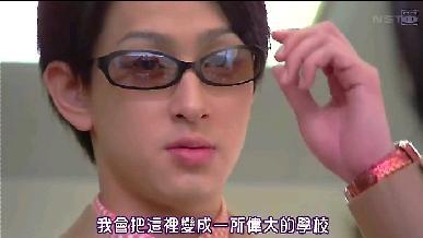 吸血鬼男孩8_7.JPG