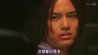 吸血鬼男孩8_11.JPG