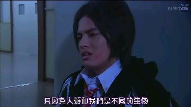 吸血鬼男孩8_12.JPG