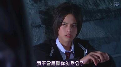 吸血鬼男孩9_13.JPG