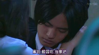 吸血鬼男孩10_1.JPG