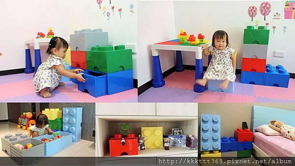 LEGO (1).jpg