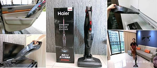 Haier 吸塵器 01-1.jpg