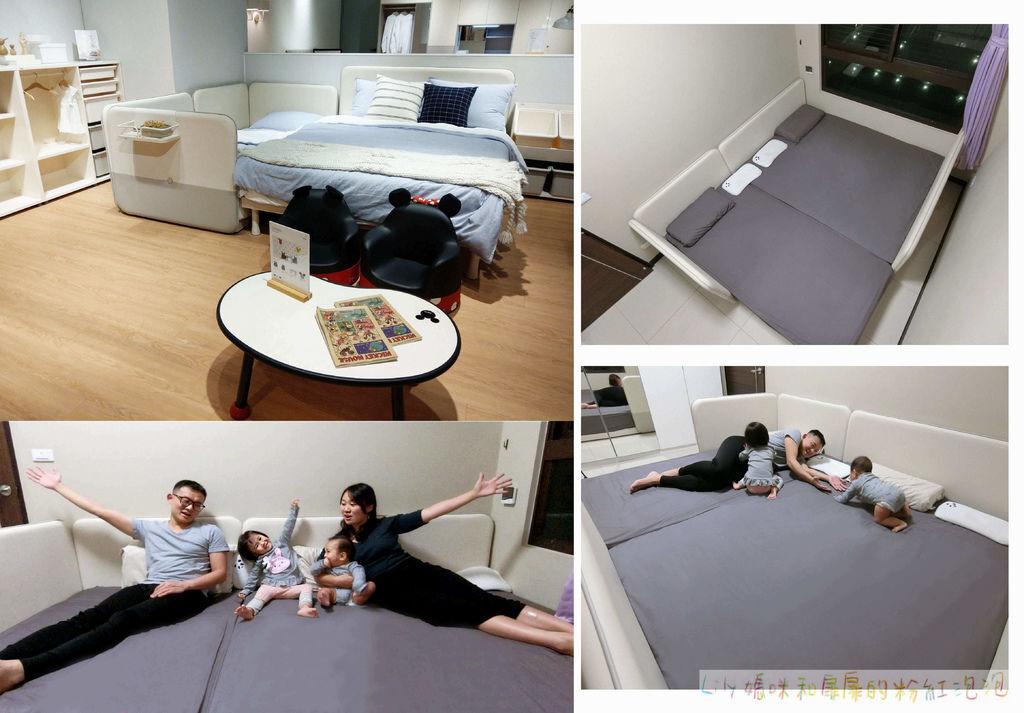 親子床-1.jpg