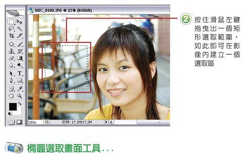 ap_20061012074622127.jpg