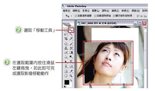 ap_20061012075006424.jpg