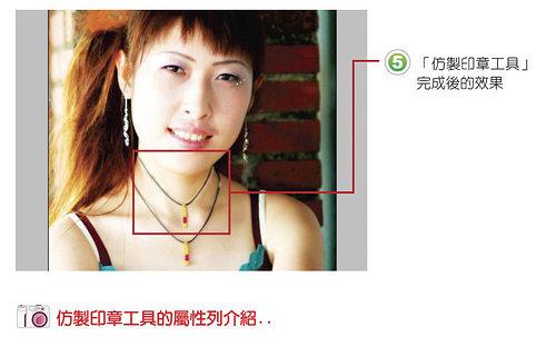 ap_20061013062120306.jpg
