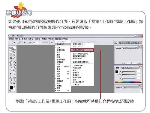 ap_20061010073659529.jpg