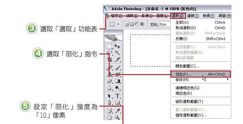 ap_20061011063530460.jpg