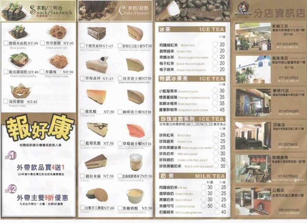 咖哩廚房1.jpg