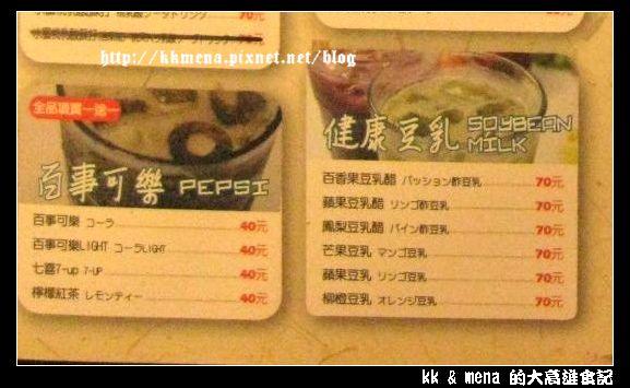 15汽水+豆乳.jpg