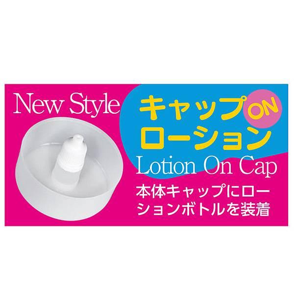AV ONA CUP #011 深田えいみ4