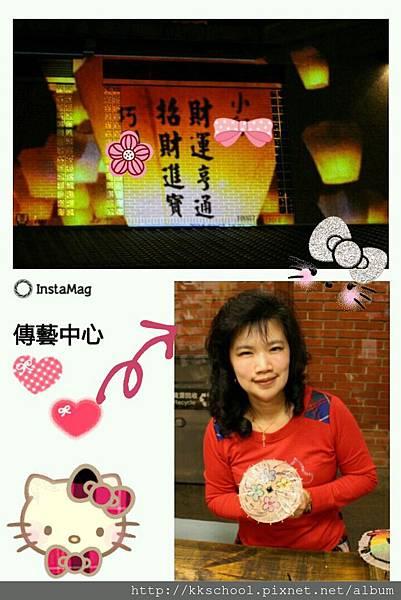 2014-03-02_15.26.38.jpg