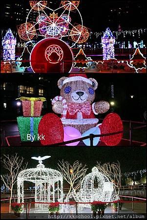 2014-11-14-20-12-25_deco.jpg