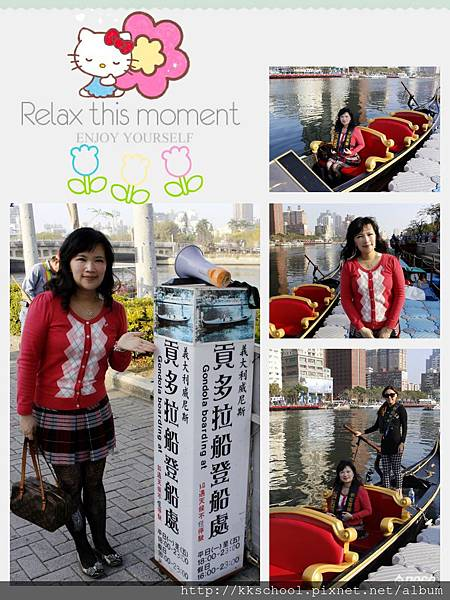 2015-02-25-18-49-47_deco.jpg