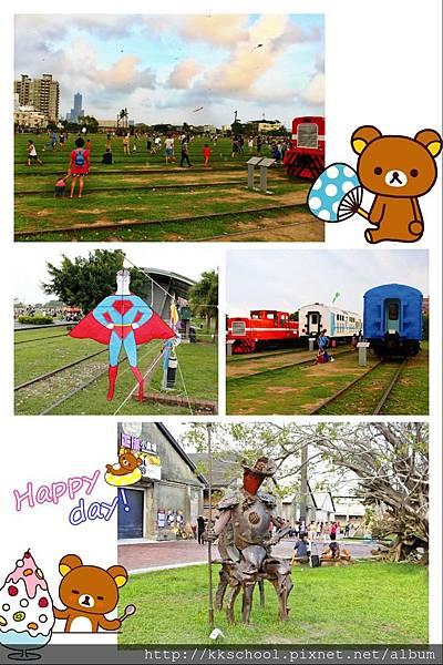 2015-07-20-17-37-23_deco.jpg