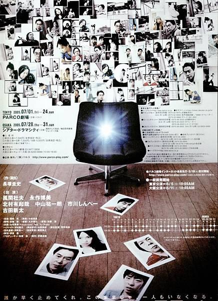 Last Show(反)