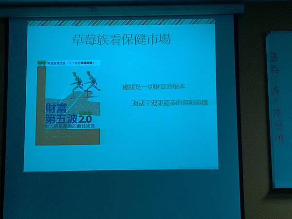 IMG_20120807_202500