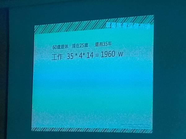 IMG_20120814_201106