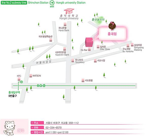 3_map_store.jpg