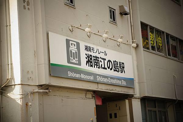 DSC07108.JPG
