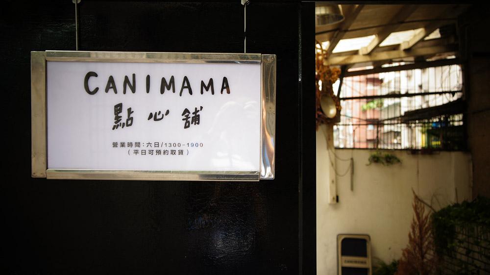 canimama002.JPG