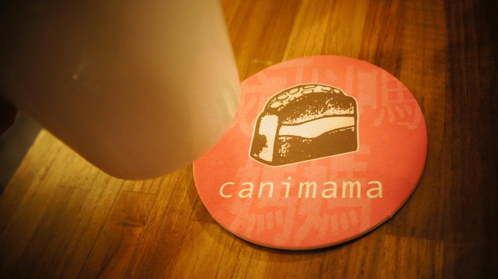 canimama037.JPG