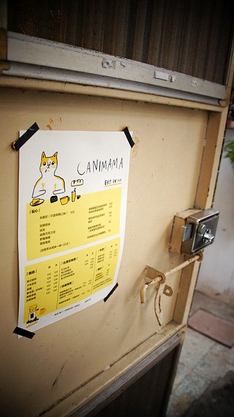 canimama038.JPG