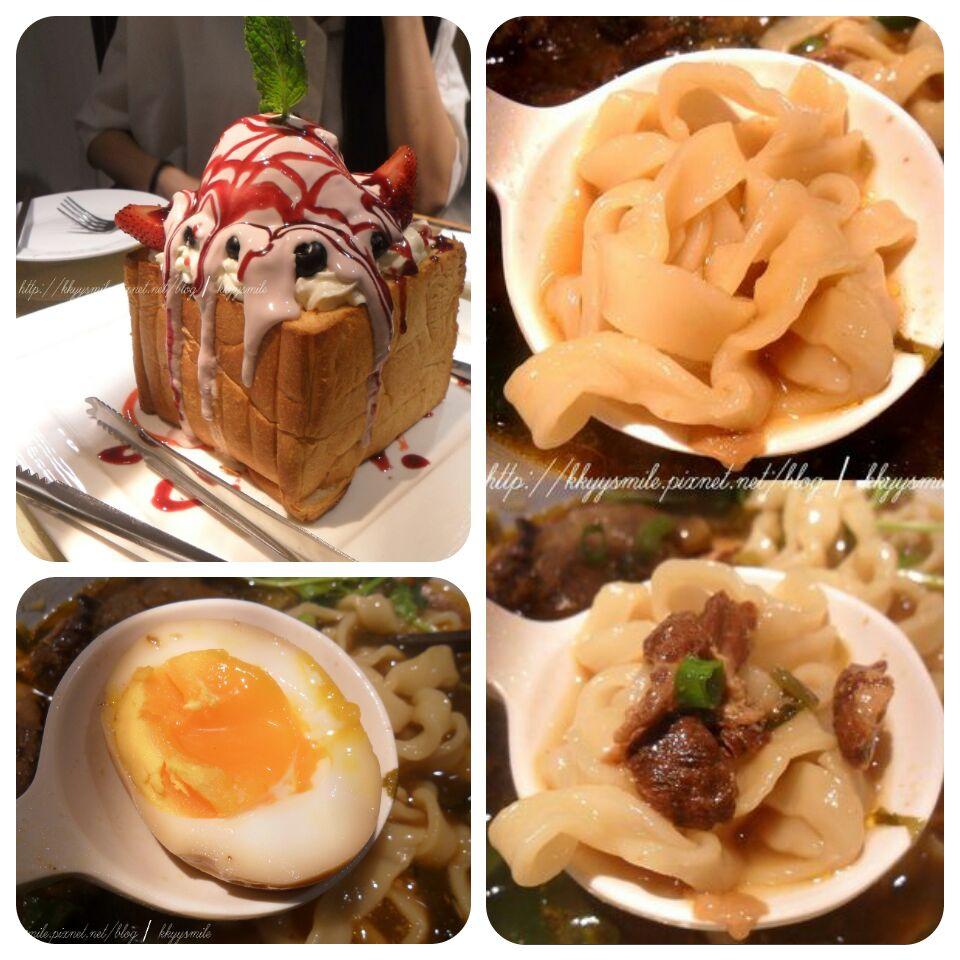 台式餐廳∥茶木Tea Wood♥吐司甜點咖啡麵食肉燥集中地