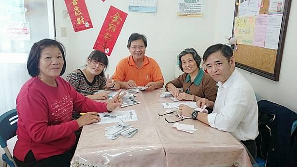 20171026張老師心學園發票_171027_0007.jpg