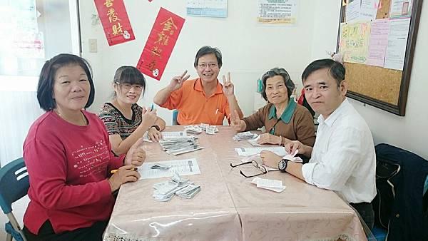 20171026張老師心學園發票_171027_0005.jpg