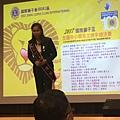 20170909台北國際獅子盃英文拼_170910_0008.jpg