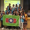 20170909台北國際獅子盃英文拼_170910_0009.jpg