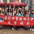 20170909台北國際獅子盃英文拼_170910_0018.jpg