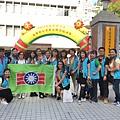 20170909台北國際獅子盃英文拼_170910_0023.jpg