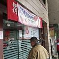 1070310捐血公益日_180314_0006.jpg