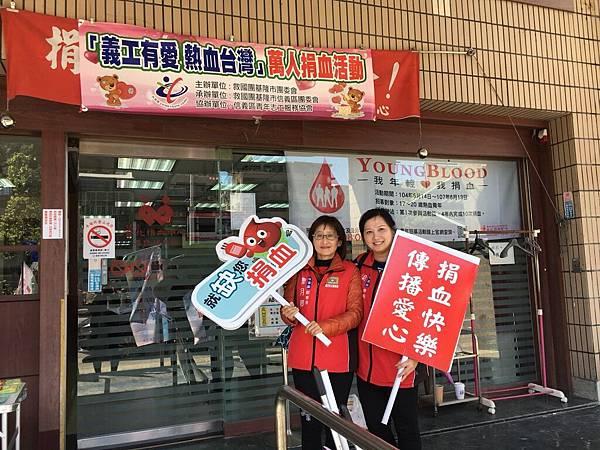 1070310捐血公益日_180314_0031.jpg