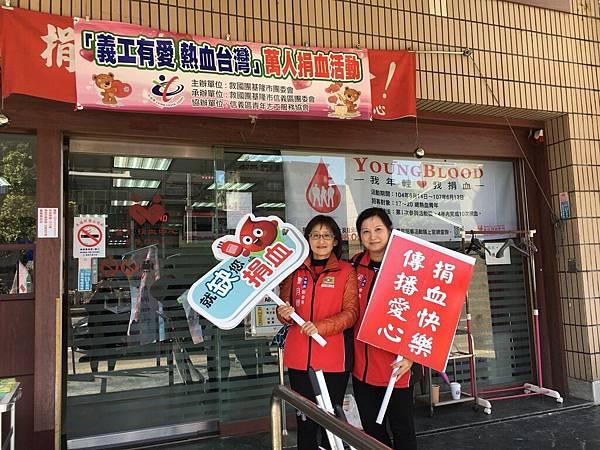 1070310捐血公益日_180314_0032.jpg