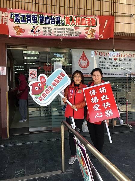 1070310捐血公益日_180314_0033.jpg