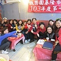 103.03.22安樂區3月份月報會.jpg