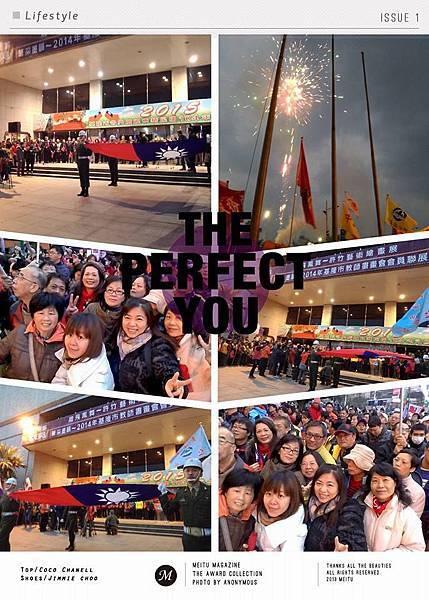 2015.1.1生日快樂