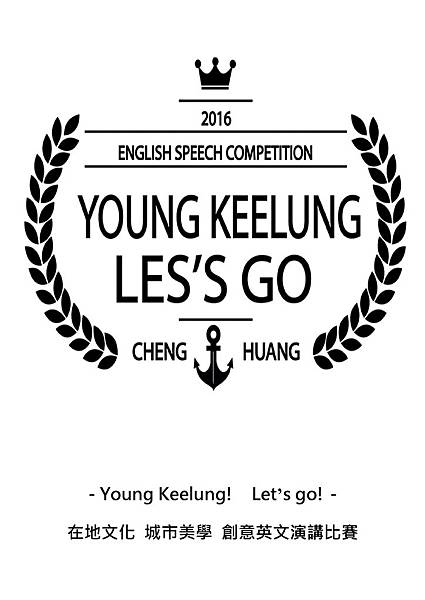 Young Keelung!  Let's go!