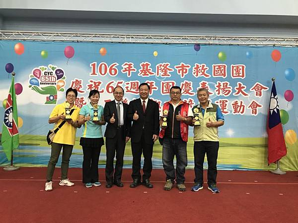 2017.10.22 救國團團慶_171024_0025