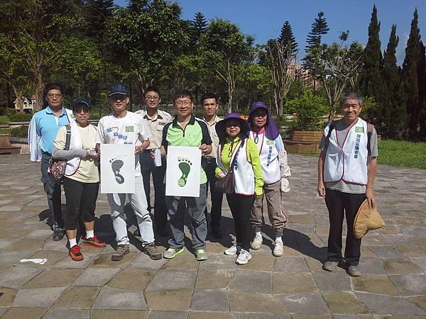 105年碇祥15號公園步道開通健走活動_675.jpg
