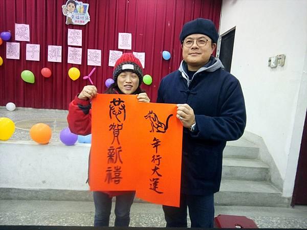 碇安親子揮毫寫春聯活動_180208_0063.jpg