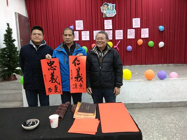 201802~02救國團暖暖區團委會_180208_0007.jpg
