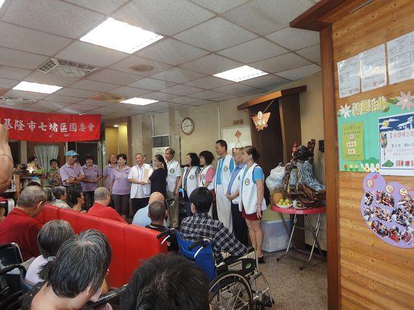 救國團七堵區團委會10月份月會及喜安養護中心參訪活動